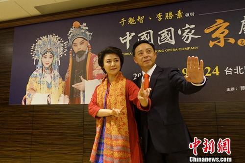 3月14日,著名京剧表演艺术家于魁智(右)和李胜素(左)率领的国家京剧院名角名剧大汇演在台北举行抵台记者会。本次演出从本月19日至24日将在台北奉上《四郎探母》《太真外传》《满江红》等六场经典好戏。中新社记者 路梅 摄