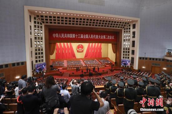 3月15日,第十三届全国人民代表大会第二次会议在北京人民大会堂举行闭幕会。<a target='_blank' href='http://www.chinanews.com/'>中新社</a>记者 盛佳鹏 摄