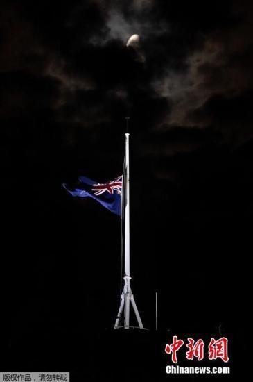 资料图:当地时间3月15日,新西兰惠灵顿议会大厦降半旗致哀克赖斯特彻奇市清真寺枪击案遇难者。