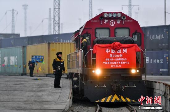 材料图 : 忠煞班列 。 <a target='_blank' href='http://www.chinanews.com/'>种孤社</a>记者 刘新 摄