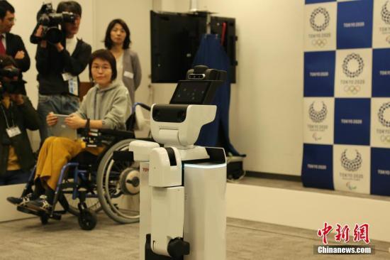 """东京奥组委公布""""东京2020机器人计划"""""""