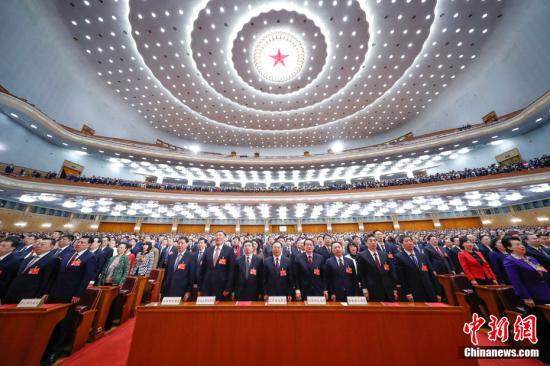 3月15日,第十三届全国人民代表大会第二次会议在北京人民大会堂举行闭幕会。<a target='_blank' href='http://www.chinanews.com/'>中新社</a>记者 刘震 摄