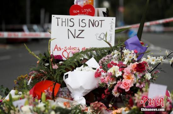 资料图:当地时间3月16日,新西兰民众哀悼克赖斯特彻奇清真寺枪击案的遇难者并献上鲜花表示悼念。