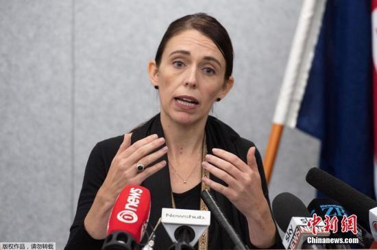 新西兰总理所在党赢得大选 拟两到三周内组建新政府