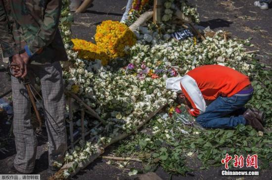 法国民航安全调查分析局(BEA)3月16日表示,已经成功提取了埃塞俄比亚失事客机驾驶舱语音记录器中的数据,交给了埃塞方面的调查人员。图为坠机现场仍有遇难者家属在悼念亲人。