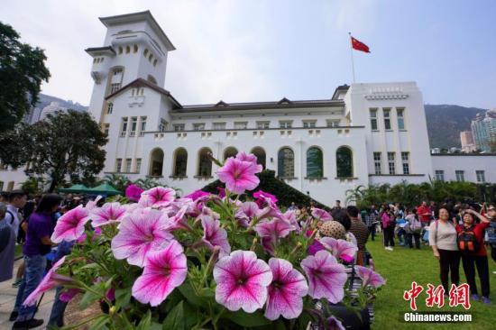 3月17日,香港礼宾府举行开放日活动。中新社记者 张炜 摄