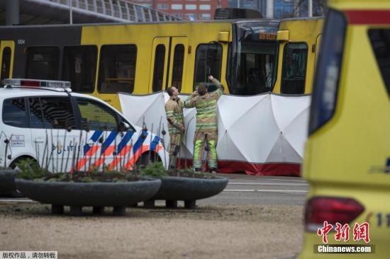 资料图:当地时间2019年3月18日,荷兰乌特勒支市,当地发生枪击事件,造成多人受伤。据荷兰警方,枪击发生在乌特勒支市中心的一辆电车上。