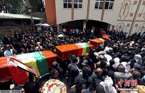 资料图片:当地时间2019年3月17日,埃塞尔比亚亚的斯亚贝巴,埃塞航坠机遇难者集体葬礼举行。由于遗体辨认工作可能需要长达6个月的时间,埃塞俄比亚航空公司向此次飞机事故中157名遇难者的家属每人提供一袋事发地的焦土,以供家属们在葬礼上用焦土代替亲人的遗体进行埋葬。
