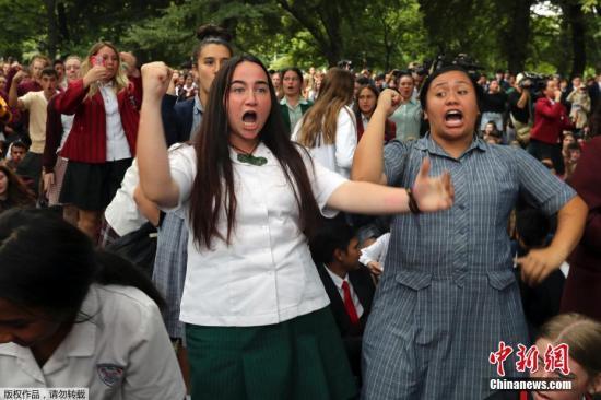 """资料图:一些学生用毛利人传统战舞""""哈卡舞""""(Haka)向遇难者致敬。"""