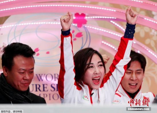 资料图:隋文静/韩聪以234.84分的总成绩打破世界纪录夺得世锦赛冠军。
