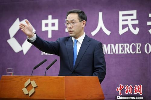 3月21日,中国商务部在北京举行例行一 分 彩平 台发布会。商务部一 分 彩平 台发言人高峰在发布会上称,外商投资法配套法规制定工作正在积极推进,在此过程中将积极认真听取外企意见建议。一 分 彩 开 奖结 果社记者 赵隽 摄