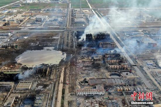 生态环境部:响水爆炸事故环境应急处置工作有序开展