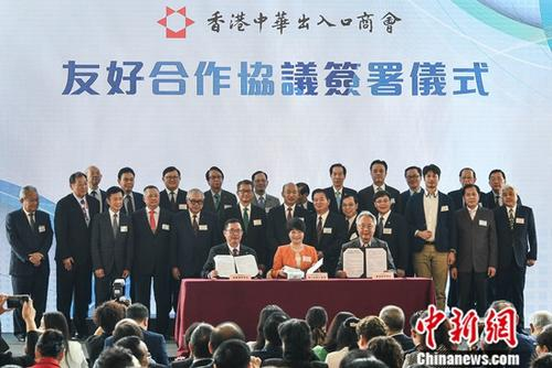 资料图:3月22日,香港中华出入口商会友好合作协议签署暨高雄市经贸介绍会在香港举行。<img height=记者 麦尚�F 摄