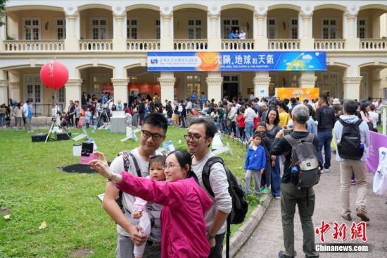 资料图:香港天文台举行开放日活动。<a target='_blank' href='http://www.chinanews.com/'>中新社</a>记者 张炜 摄