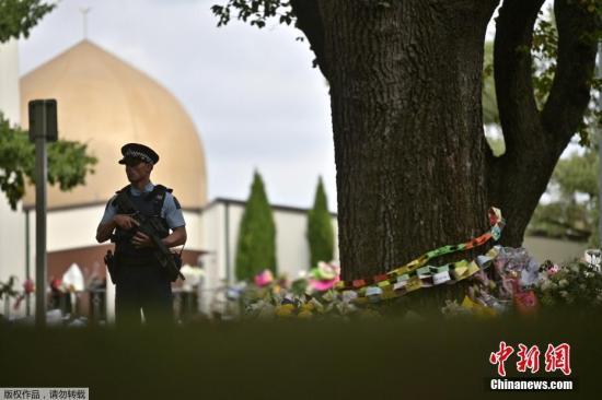 资料图:当地时间3月15日,新西兰克赖斯特彻奇市发生枪击事件后,新西兰政府迅速宣布将修改枪支管理法。
