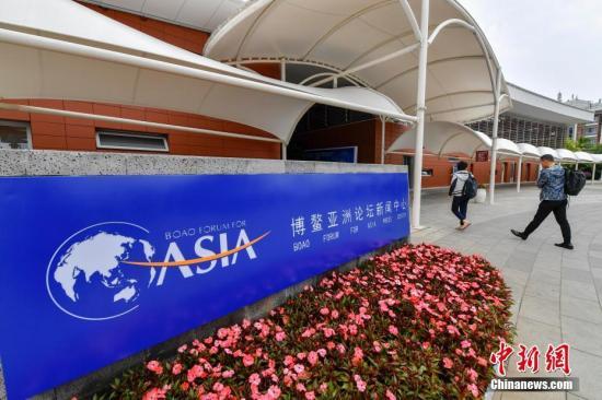 博鳌亚洲论坛2019年年会新闻中心入口。中新社记者 骆云飞 摄