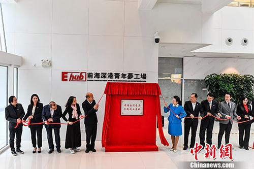 资料图:3月24日,高雄市市长韩国瑜到访深圳。图为韩国瑜为台湾青年创新创业基地揭牌。<a target='_blank' href='http://www.chinanews.com/'>中新社</a>记者 陈骥旻 摄