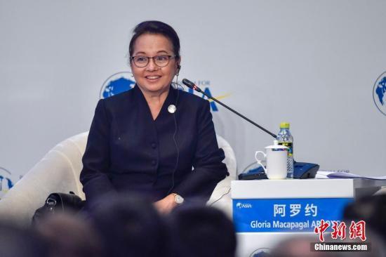 人物志:菲律宾前总统阿罗约:中国正成为维护和发展开放世界经济的有力倡导者