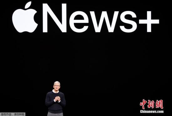 北京时间3月26日凌晨1点苹果公司召开了2019年的首场发布会,本次发布会前苹果就早已在官网上线了一系列新产品,像iPad Air、iPad mini、AirPods以及iMac产品系列都有所更新。而在今天的发布会现场,苹果为我们带来了一场软件盛宴。首先是焕然一新的Apple News,作为现在苹果商店排名第一的极速5分快乐8—5分快乐8官网阅读软件,推送的内容都是来自专业媒体和值得信赖的极速5分快乐8—5分快乐8官网来源,同时可以根据用户兴趣进行内容的推送。本次苹果将报刊杂志引入了Apple News,包含你能想象到的全品类杂志。