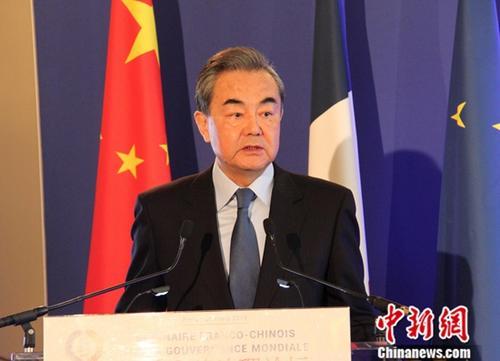 当地时间3月25日,中法全球治理论坛在法国巴黎举行。中国国务委员兼外交部长王毅同法国外交部长勒德里昂共同出席开幕式并致辞。记者 李洋 摄