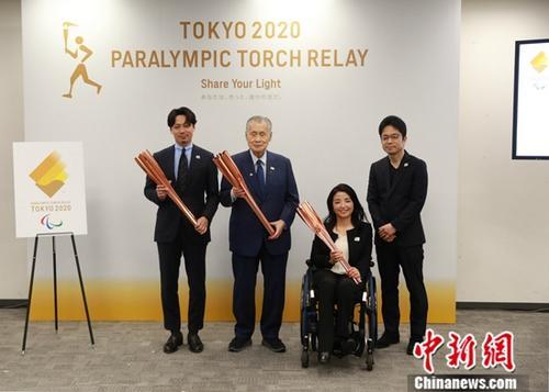 资料图:东京奥组委在东京揭晓了2020年东京残奥会火炬造型。东京奥组委主席森喜朗(左二)、火炬传递大使田口亚希(右二)、火炬设计者吉冈德仁(右一)等出席了发布会。中新社记者 吕少威 摄