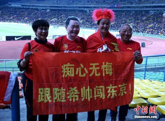 资料图:球迷展示标语支持中国国奥。 <a target='_blank' href='http://www.chinanews.com/'>中新社</a>记者 陈悦 摄