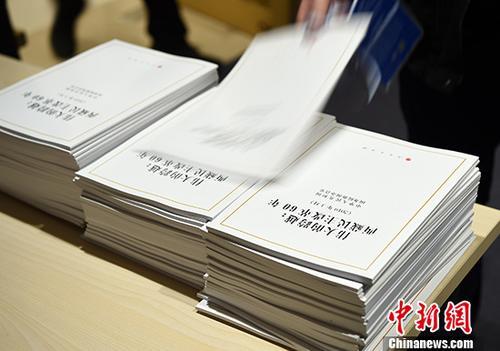 3月27日,中国国务院新闻办公室在北京发表《伟大的跨越:西藏民主改革60年》白皮书,并举行新闻发布会,邀请西藏自治区党委常委、自治区常务副主席罗布顿珠,党委统战部副部长、民委党组书记达娃,发展和改革委党组成员、副主任、能源局局长任京东,生态环境厅厅长罗杰和国务院新闻办新闻发言人胡凯红出席,介绍有关情况并答记者?#30465;?#22270;为参加发布会的记者拿取当天发表的白皮书。 <a target='_blank' href='http://www.85145603.com/'>中新社</a>记者 侯宇 摄