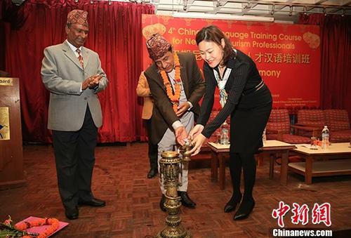 第四期尼泊尔旅游人才汉语培训班开班