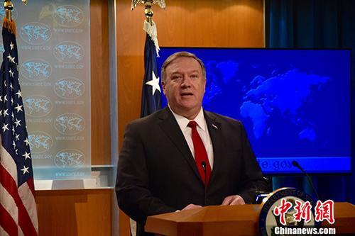 美国国务卿蓬佩奥:希望尽快重启美朝工作协商
