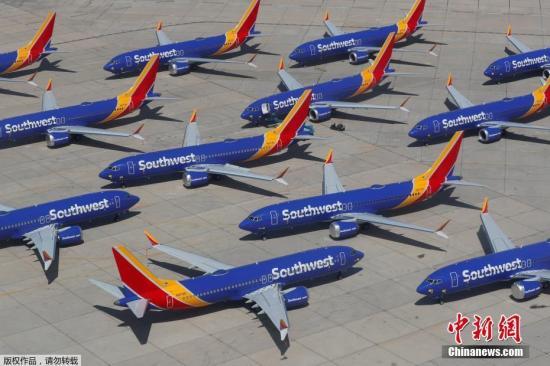 美国航空延长波音737 Max停飞计划 赔偿金额仍待定