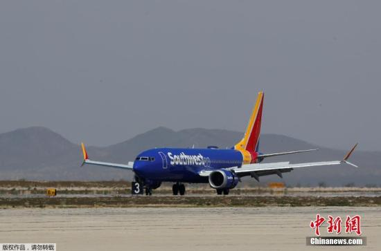 受新冠疫情冲击 美国西南航空6800多名员工或休无薪假