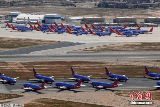 """本地工夫3月27日,好国东北航空公司的波音737 MAX系列飞机停放正在号称""""飞机墓地""""的维克多维我机场。东北航空公司公布声明称,将下调整年财政远景,也由此成为好国第一家正式下调整年财政远景的航空公司,估计该季度的支出将比之前的预期削减1.5亿美圆。受此前波音737 MAX 8飞机变乱影响,该公司已自愿停飞旗下具有34架波音737 MAX飞机的新机队。"""