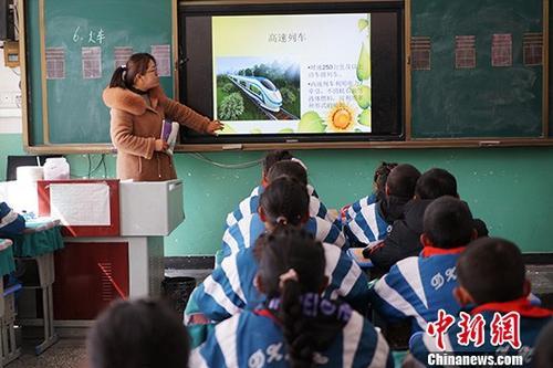 西藏小学的转型:这不仅仅是数字化的结果是怎么回事?