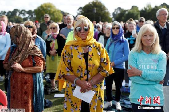 资料图:当地时间3月29日,新西兰在克赖斯特彻奇市哈格利公园举行国家纪念仪式,致哀清真寺枪击案遇难者。