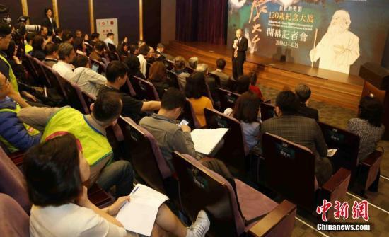 """3月29日,""""巨匠的剪影——张大千120岁纪念大展""""开幕记者会在台北故宫博物院举行出。中新社记者 毕永光 摄。"""