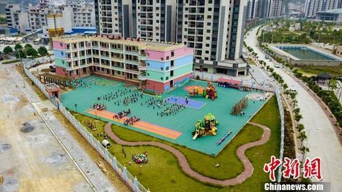 资料图:幼儿园。中新社发 米儒聪 摄