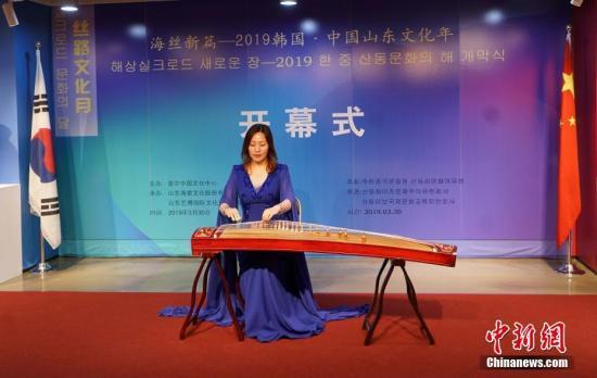 """3月30日,""""丝路文化月""""在韩国开幕。当天,首场勾当以山东文化为主题,在首尔中国文化中心进行。中新网记者 曾鼐 摄"""