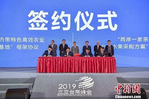 台媒呼吁:抓住机遇勿错失大陆扩大金融开放良机