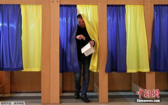 资料图:当地时间3月31日,乌克兰总统大选期间,民众在投票站投票。