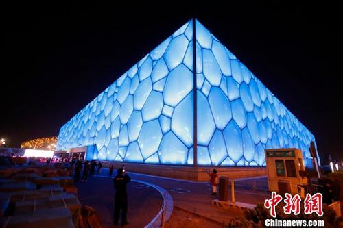 资料图:图为水立方点灯仪式。记者 韩海丹 摄