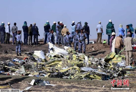 材料图:埃塞航班坠机变乱现场。