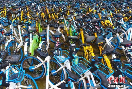 哈啰单车在北京未备案率98% 被罚后仍违规投放