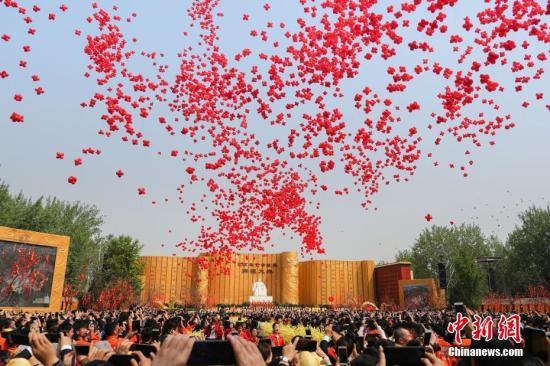 己亥年黄帝故乡拜祖大典仪式在河南举办。王中举 摄