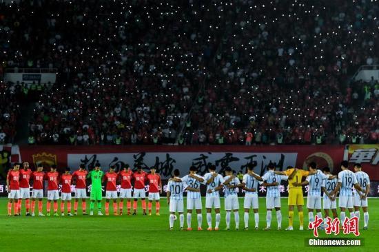亚足联变更积分计算规则 中超升至亚洲第一联赛