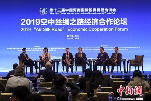 """4月8日,2019""""空中丝绸之路""""经济合作论坛在郑州举行。 中新社记者 王中举 摄"""