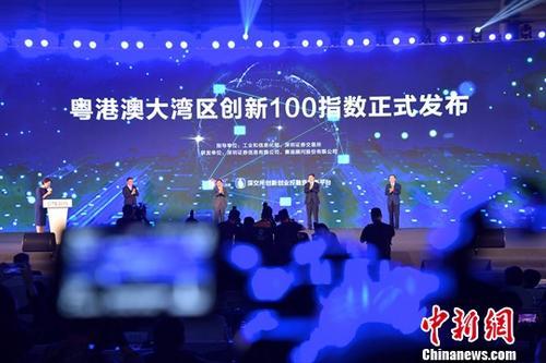 资料图:粤港澳大湾区创新100指数发布。<a target='_blank' href='http://www.chinanews.com/'>中新社</a>记者 陈文 摄