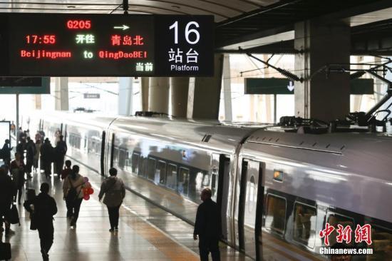 资料图:北京南站 中新社记者 贾天勇 摄
