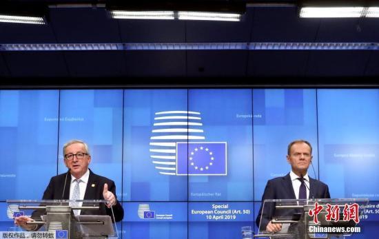 資料圖:當地時間4月10日,歐盟召開緊急峰會商討英國延期脫歐事宜。