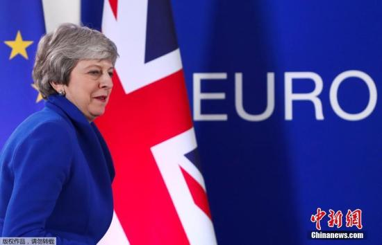 EU's new lifeline may not be enough to save May