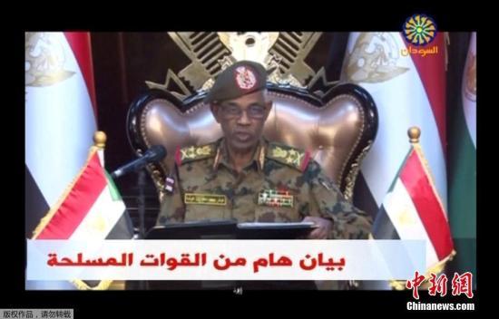 原料图:苏丹国防部长4月11日经由过程电视台发布声明,宣布罢免总统巴希尔,并将其逮捕。他还称,将成立军事委员会管理国家。